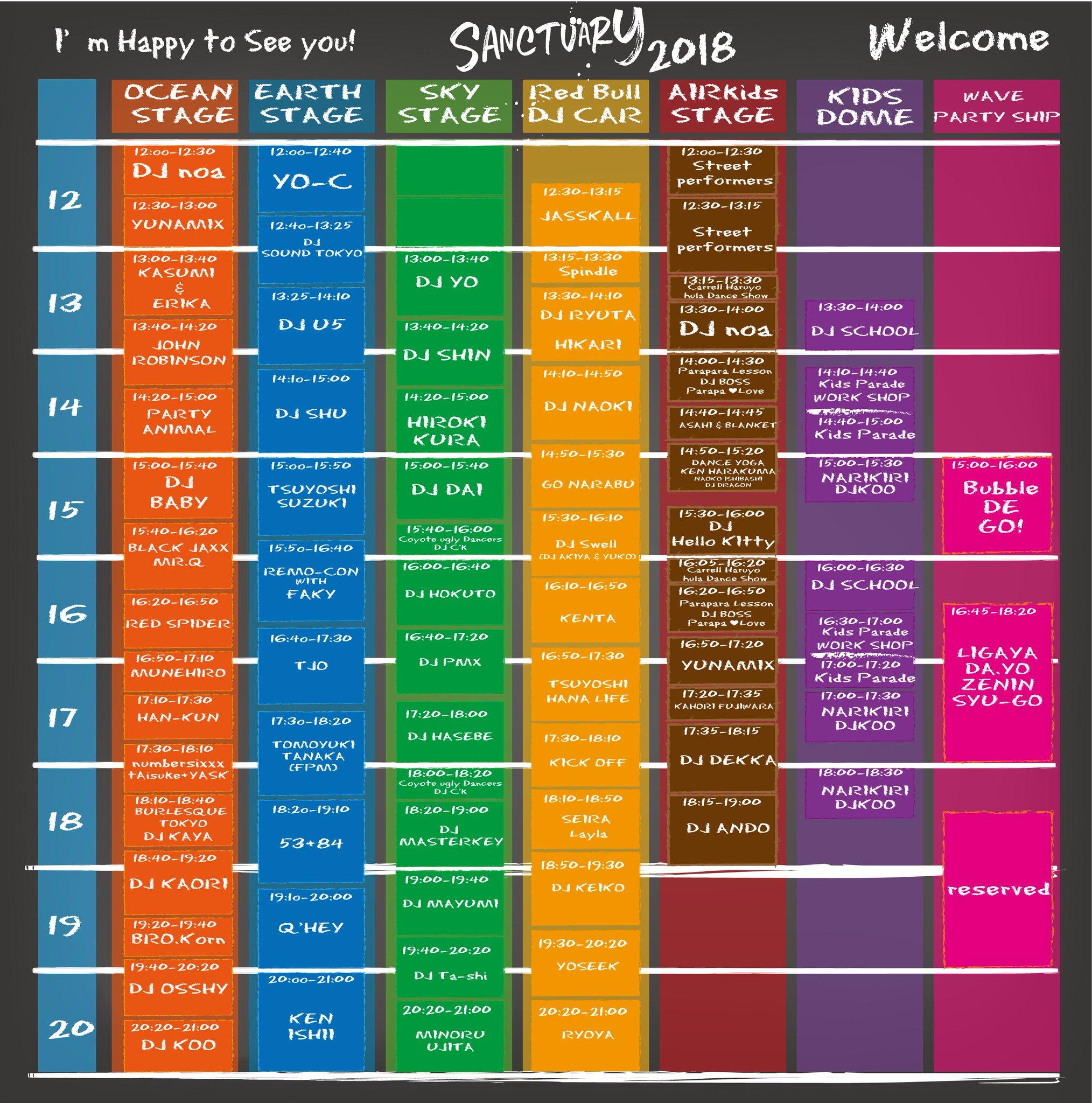 DJ KOO、DJ OSSHY、Bro.KORNなどが出演するディスコ、ライブ、ダンスステージ<br /><br>12:00-12:30 DJ☆noa<br /><br>12:30-13:00 DJ YUNAMIX<br /><br>13:00-13:40 DJ KASUMI & ERIKA<br /><br>13:40-14:20 JOHN ROBINSON<br /><br>14:20-15:00 PARTY ANIMAL<br /><br>15:00-15:40 DJ BABY<br /><br>15:40-16:20 BLACK JAXX(武田真治+DJ DRAGON) & Mr.Q<br /><br>16:20-16:50 RED SPIDER<br /><br>16:50-17:10 MUNEHIRO<br /><br>17:10-17:30 HAN-KUN(湘南乃風)<br /><br>17:30-18:10 numbersixxx (tAisuke&YASK)<br /><br>18:10-18:40 BURLESQUE TOKYO & DJ KAYA<br /><br>18:40-19:20 DJ KAORI<br /><br>19:20-19:40 Bro.KORN<br /><br>19:40-20:20 DJ OSSHY<br /><br>20:20-21:00 DJ KOO